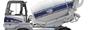 Бетоносмеситель с самозагрузкой FIORI DB460 мобильный бетонозавод 16 кубм/ч